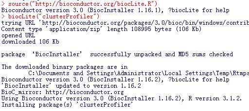 GO和KEGG富集的R包clusterProfiler