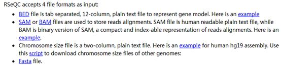 RSeQC对RNA-seq数据质控