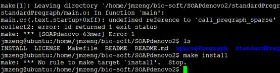 基因组组装软件SOAPdenovo安装使用
