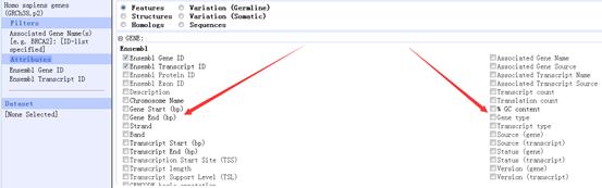Ensembl数据库在线网页工具biomart简单教程